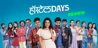 Hostel Days Marathi Movie Review