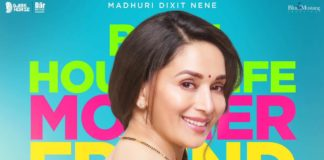 Madhuri Dixit's First Ever Marathi Film Bucket List Hits Theatres This Summer