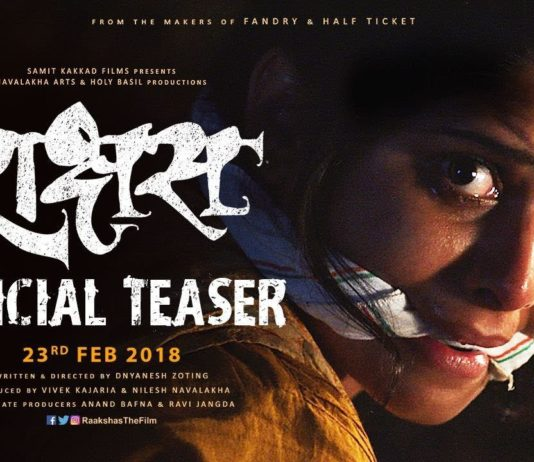 Raakshas Marathi Movie Teaser