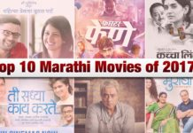 Top 10 Marathi Movies released in 2017