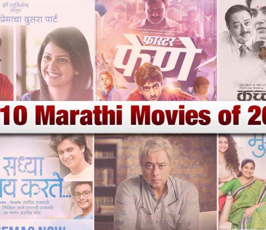 Top 10 Marathi Movies released in 2017