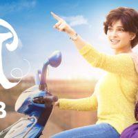 Aamhi Doghi Marathi Movie