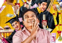 Bhau Kadam Starrer Black Comedy Jaga Vegali Antyatra to Release on 23rd March