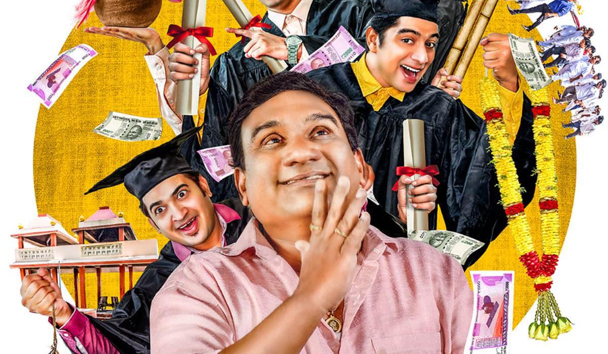 Bhau Kadam Starrer Black Comedy 'Jaga Vegali Antyatra' to