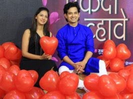 'Bhetate Ti Ashi' Song Launch Event Celebrated The Feeling of Love!