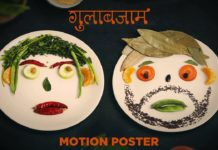 Gulabjaam Marathi Movie Motion Poster
