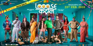 Loose Control Marathi movie