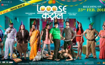 Loose Control Marathi movie