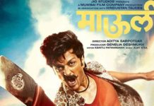 Mauli Marathi Movie