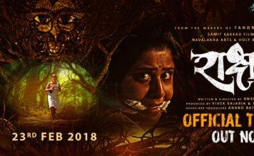 Rakshas Marathi Movie