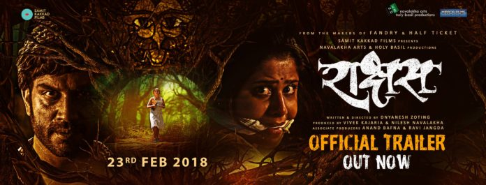 Rakshas Marathi Movie