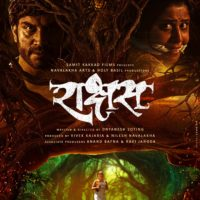 Rakshas Marathi Movie Poster