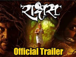 Rakshas Marathi movie trailer