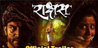 Rakshas Marathi movie trailer