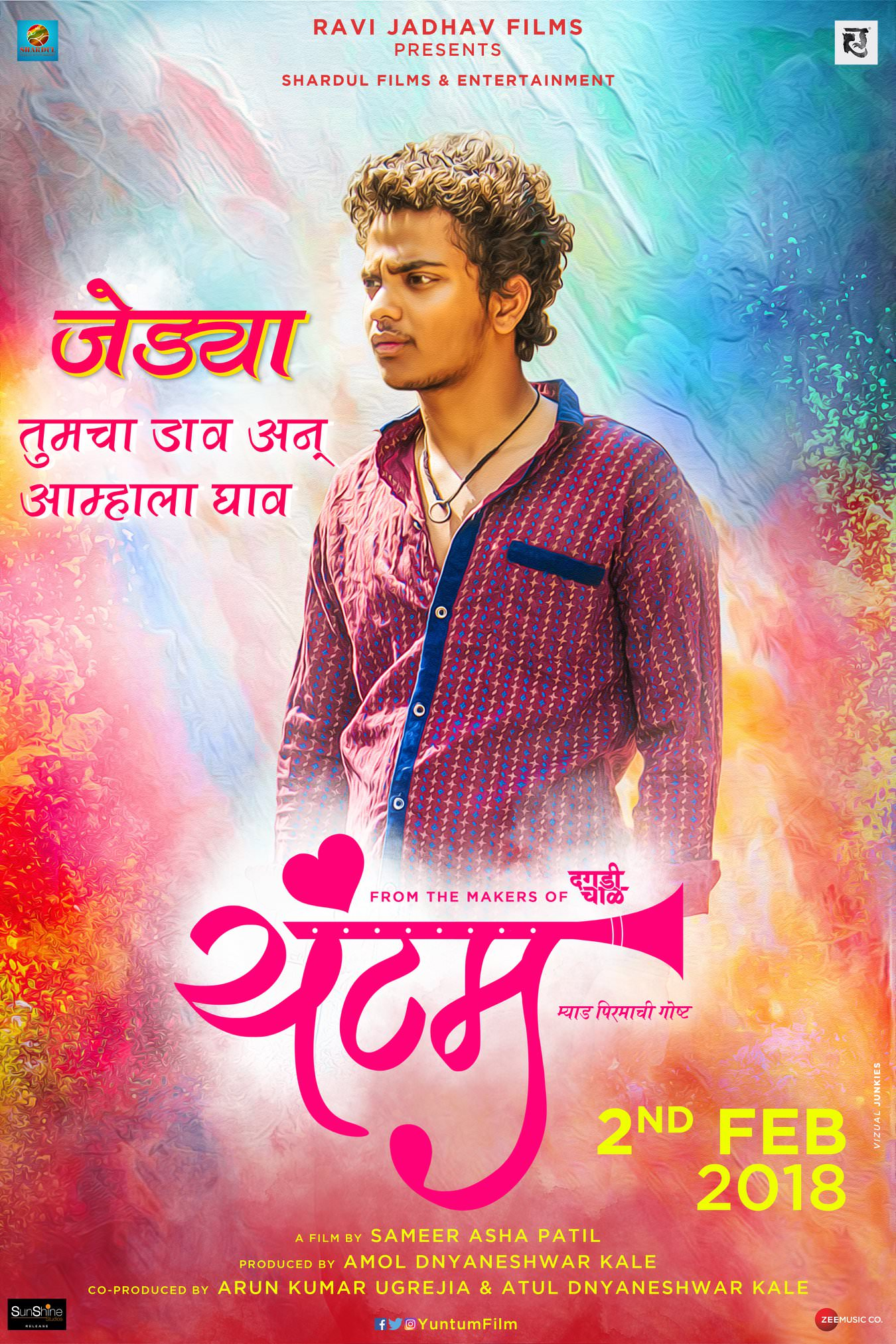 marathi movie trailer movies cast actress actor