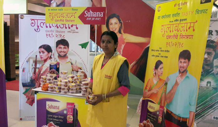 Sachin Kundalkar's Gulabjaam Gets The Most Unique Promotion Ever