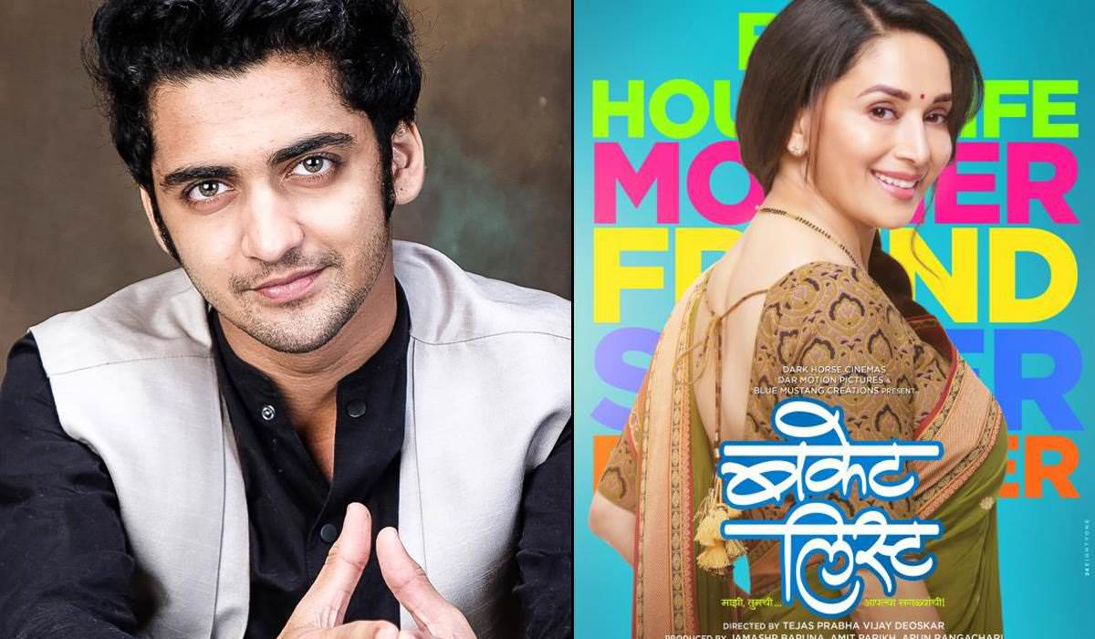 Sumedh Mudgalkar to Share Screen Space with Madhuri Dixit in