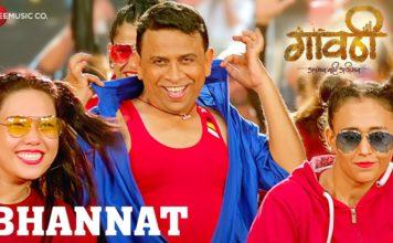 Bhannat Marathi Song Gavthi Marathi Movie