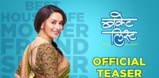 Bucketlist Marathi Movie Teaser