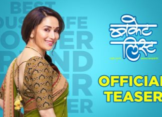 Bucketlist Marathi Movie Teaser