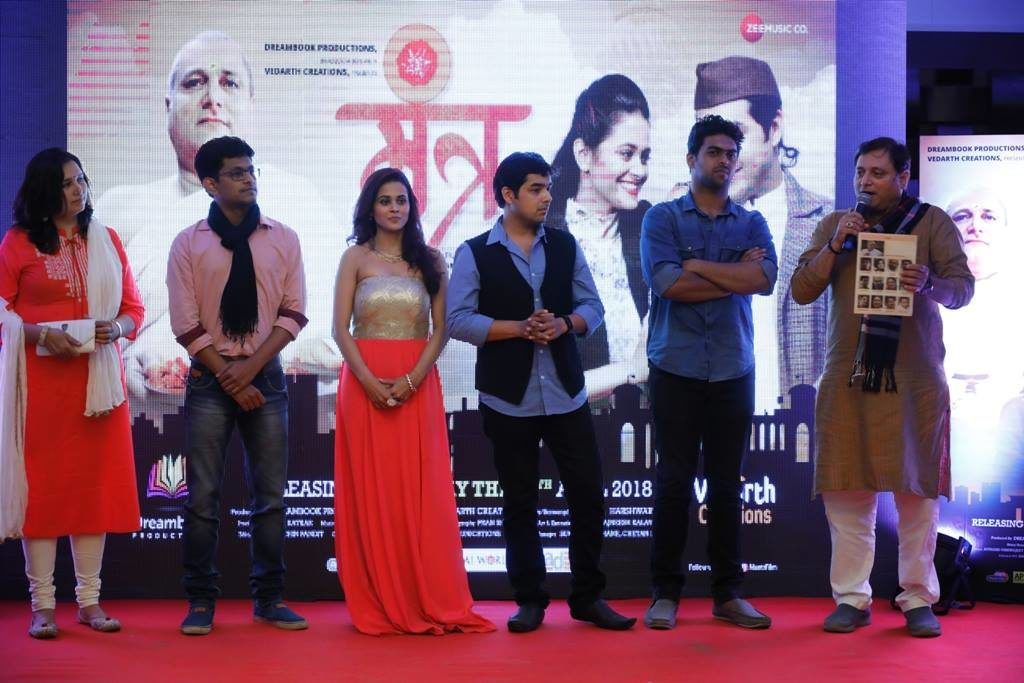 Deepti Devi Starrer Mantra Music & Teaser Launched