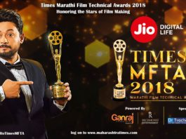 First Ever Technical Awards in Marathi 'Times MFTA