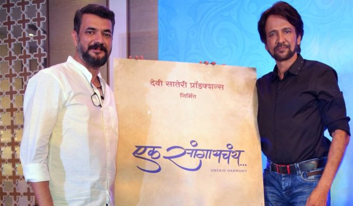KK Menon Makes His Marathi Debut Under Actor Lokesh Gupte's Direction