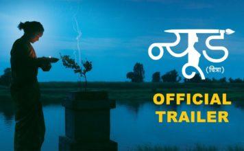 Nude Marathi Movie Trailer