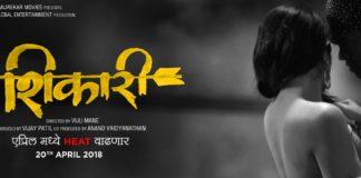 Shikari Marathi Movie