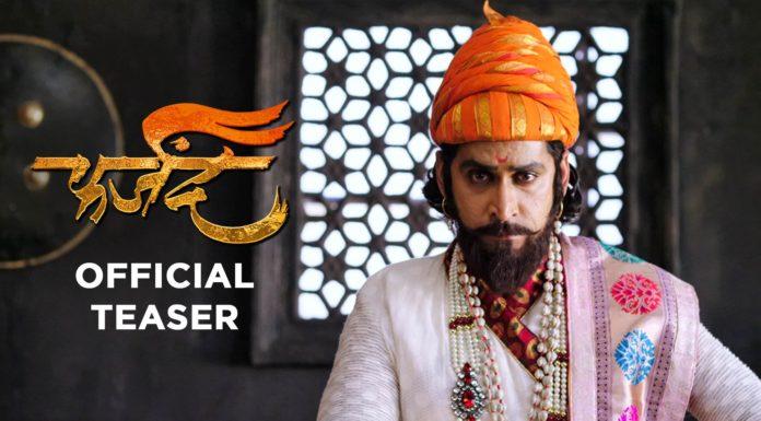 farzand Marathi movie Teaser Shivaji Maharaj