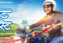 Bucket List Marathi Movie