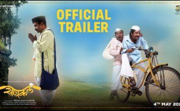 Cycle Marathi Movie Trailer