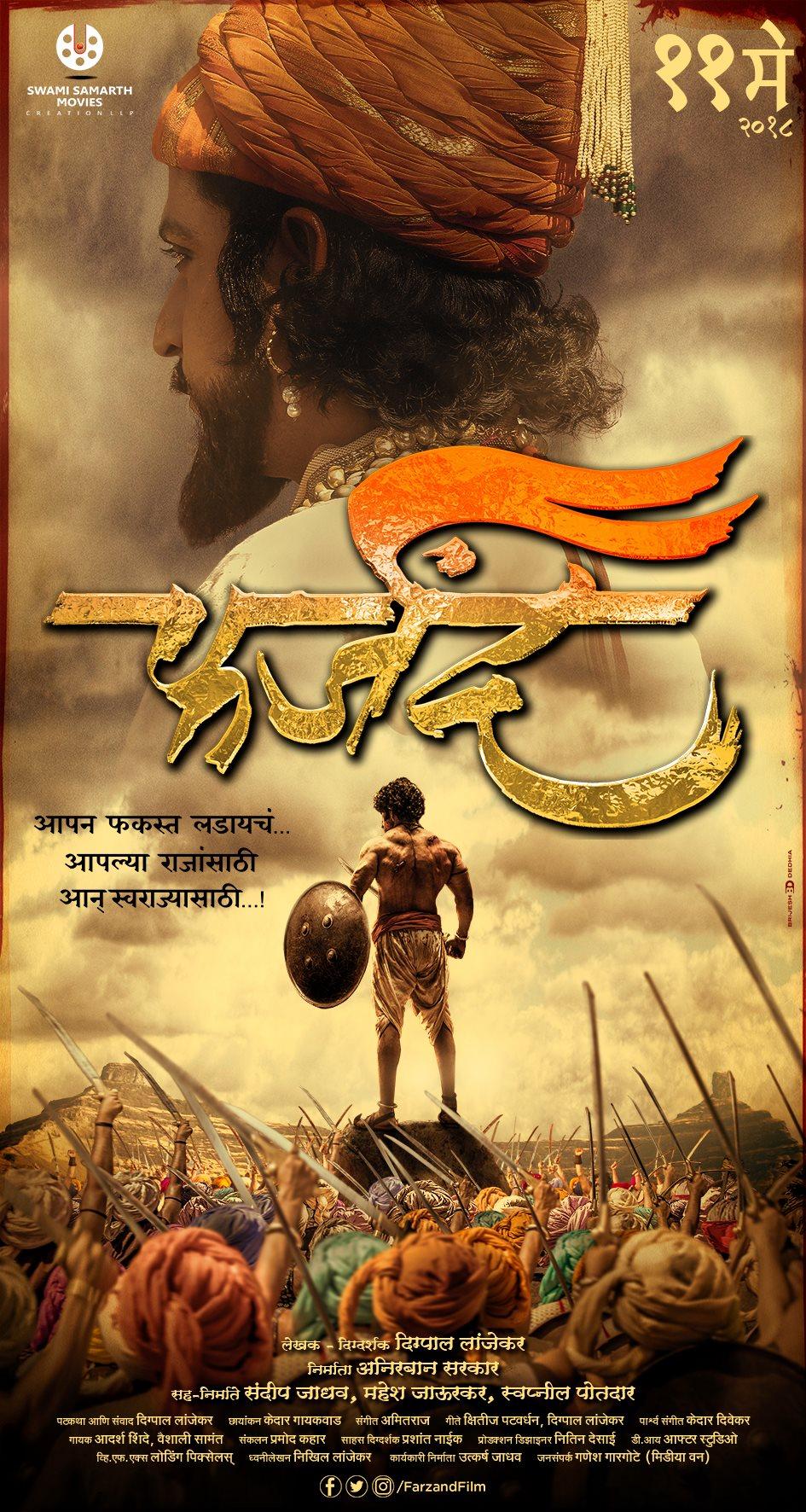 farzand movie download in 720p