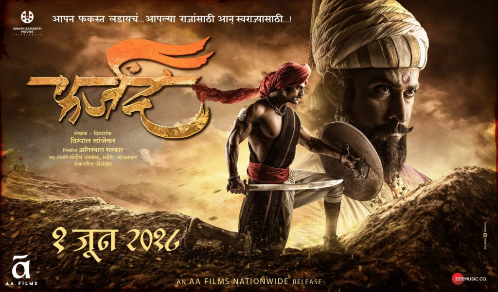 farzand 2018 marathi movie cast story release date wiki