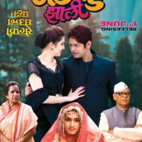 Gadbad Jhali Marathi Movie Photos