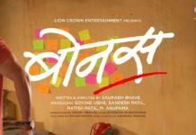 Gashmeer Mahajani Stars in 'Bonus'!