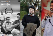 Kaccha Limbu Nagraj Manjule Nipun Dharmadhikari - National Award Marathi Winners