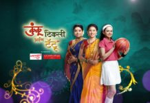 Kunku Tikali Aani Tattoo Colors Marathi Serial