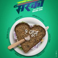 Maska Marathi Movie Poster