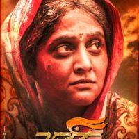 Mrinal Kulkarni Farzand Marathi Movie