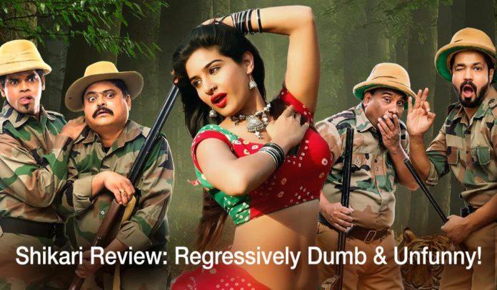 Shikari Marathi Movie Review