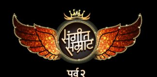 Zee Yuva's Sangeet Samrat Returns with a Season 2