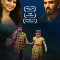 A B K Marathi Movie