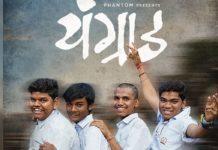 Anurag Kashyap's Phantom Makes A Grand Marathi Entry with Youngraad