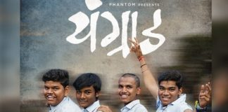 Anurag Kashyap's Phantom Makes A Grand Marathi Entry with Youngraad