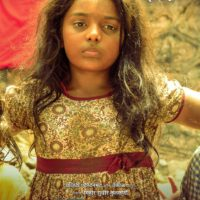 Arya Ghare in A B K Marathi Movie