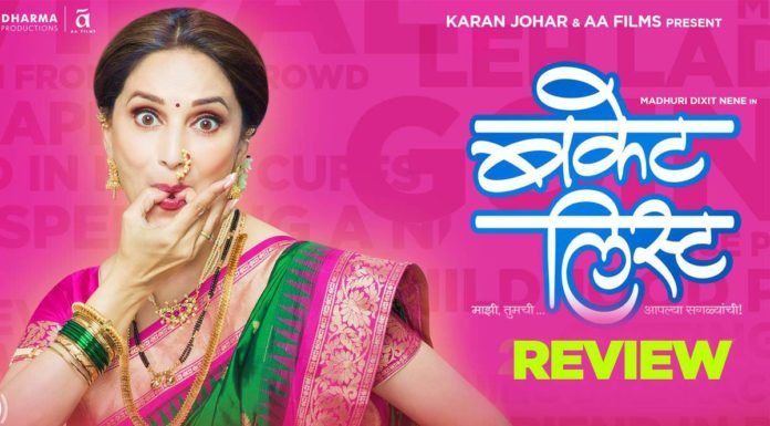 Bucket List Marathi Movie Review