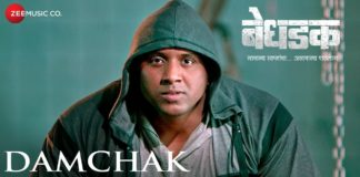Damchak Song Bedhadak Marathi Movie