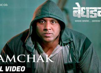 Damchak Song Bedhadak Marathi Movie