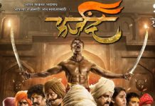 Farzand Marathi Movie Grand Poster